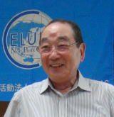 理事長 鈴木隆志